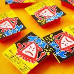 業務用 金券あたり付き イカ天でござる 100付 駄菓子 16/0405 子供会 景品 お祭り 縁日