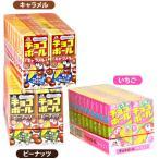 オープン 森永チョコボール20入 チョコレート 駄菓子 16/0720 子供会 景品 お祭り 縁日 だがしかし