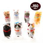 袋入 1個装2粒入 世界の猫チョコレートボール 500g(約150入) 駄菓子 ねこ ネコ かわいい にゃんにゃん ニャンニャン 子供会 景品 お祭り 縁日