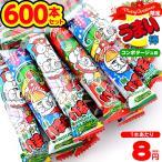 クリスマス限定 うまい棒 コーンポタージュ味 600本入 [あすつく 配送区分A] 送料無料 沖縄・離島発送不可