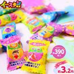 袋売 星占いキャンディー 1kg(約390個入) イースター 駄菓子 16/0309 子供会 景品 お祭り 縁日