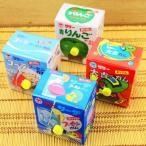 バラ売 玉出しガムミニ(20粒入り) 駄菓子 15/0122 子供会 景品 お祭り くじ引き 縁日