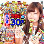 うまい棒 30入 全16種類から選べる  駄菓子 {ヤキトリ/焼鳥/納豆/なっとう/ナットウ ...