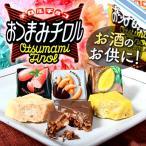 チロルチョコ おつまみチロル カップタイプ 24粒<br>【駄菓子】[17D07]