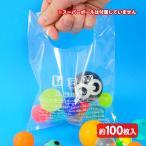 スーパーボール用お持ち帰り袋 (約100枚)約130×180mm すくい用袋 お祭り 金魚袋 すくい袋 お祭り 縁日すくい スーパーボール すくい