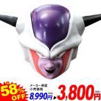 ¥8990(税抜) ドラゴンボールZ フリーザ 第1形態マスク【特価玩具】[19A21]
