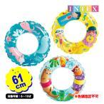 INTEX 61cmオーシャンリーフトランスペアレント浮輪(色柄指定不可)[うきわ&プール] 子供会 景品 お祭り くじ引き 縁日  [あすつく 配送区分A]