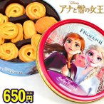 ブルボン バタークッキー缶 クリスマス 【クリスマス菓子】[19J23]
