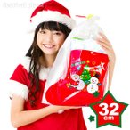 {赤39cm}クリスマスソックス 【クリスマス菓子】{クリスマスブーツ お菓子入り クリスマス会 子供会}