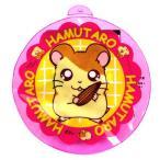 ¥1500円(税抜)キャラクター水ヨーヨー 10入 とっとこハム太郎 (ヨーヨー用ゴムは別売りです) 子供会 景品 お祭り くじ引き 縁日