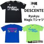 【送料無料】琉球マジック 【DESCENTE】デサントコラボ Ryukyu Magic Tシャツ