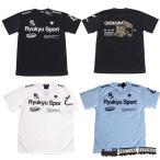 訳あり特価!!!【DESCENTE】デサントコラボ Ryukyu Sport Tシャツ