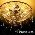 シャンデリア Primavera(プリマヴェーラ) 7灯||アンティーク調 シャンデリア/ホワイト/リビング/ダイニング/姫/6畳用Primavera(プリマベーラ)