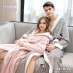 パジャマ ルームウェア ロングガウン ホテル 純白 着る毛布 風呂 バレンタイン バスローブ レディース メンズ ナイトガウン ワッフル