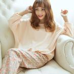 パジャマ レディース 長袖 パジャマ 春夏 綿100% パジャマ 花柄 上下セットパジャマ ピンク グリーン レディースルームウェア ナイトウェア 女性