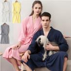 レディース バスローブ 半袖 夏用 薄手 ホテル メンズ ワッフル バスローブ 男女兼用 ナイトガウン メンズ バスローブ メンズ タオル地 バスローブ