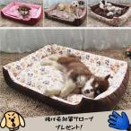 ペットベッド 冬用 ニトリ おしゃれ 大型犬 ペットハウス 室内用 pet bed