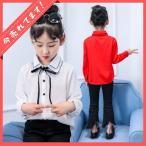 入学式 ブラウス シャツ 女の子 リボン付 長袖 韓国子供服 ブラウス キッズ ジュニア フォーマル 女の子 110 120 130 140 150 160 卒園式 卒業式 可愛い