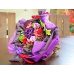 プリザーブドフラワー ブーケ風 パープル バラローズ 花束     全国送料無料