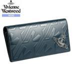 【Vivienne Westwood MAN】ヴィヴィアンウエストウッドマン 本革 スタートゥース型押し長財布 紺『16/2/3』160216(送料無料)