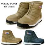 レディース ノルディックブーツ MIROH 5390 防寒ブーツ  ショートブーツ 前ファスナー 防滑ソール