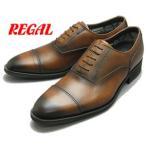 ショッピングゴアテックス REGAL  リーガル 35HRBB ゴアテックス ストレートチップ ビジネスシューズ 革靴 ブラウン  靴