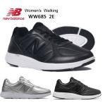 ニューバランス NEW BALANCE WW685 2E シャンパン ブラック  ウォーキングシューズ スニーカー 靴 WW685-BK5 WW685-CP4 WW685-BK4
