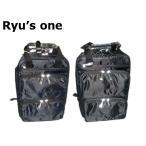 リューズワン RYU'S One ADシリーズ 小型リュック 10-2497 aoki08