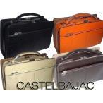 Under Arm Handbags - カステルバジャック CASTELBAJAC トリエ厚型ダブルファスナーセカンドバッグ/164203