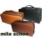 mila schon ミラ・ショ−ン メンズ セカンドバッグ縦、横両用手持ち 黒 ブラック クロ・チョコ・キャメル ダブルファスナー 299202 ikt02