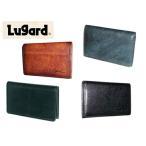 ラガード Lugard G3 青木鞄 アオキカバン 小物 名刺入れ・カード入れ 茶 ブラウン チャ 5203 aoki08