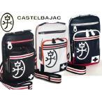カステルバジャック CASTELBAJAC パンセ/ボディーバッグ/iPad3・iPad/mini/収納可/059913