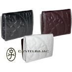 カステルバジャック CASTELBAJAC スパーク/コ/型押/ワニ/メトロ/ボックス型小銭入れ/063602