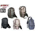 AVIREX U.S.A アビレックス イーグルシリーズ ボディーバッグ・ワンショルダー 黒 ブラック クロ・ベージュ・カーキ・迷彩柄 AVX305 rowa12