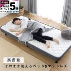 脚付きマットレス シングル ベッド マットレス 脚付き おしゃれ すのこベッド(A)