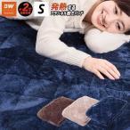 【B-WARMシリーズ】フランネル敷きパッド シングル 秋 冬用 あったか 敷きパッド 敷パッド S (A)