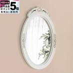 アンティーク調ウォールミラー 壁掛け 鏡 猫脚プリンセスシリーズ 手彫り家具(小型家具)