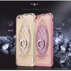 iPhone6,6S かわいいラインストーンスマホケース、iring 宝石アイホンケースアイホン6リング 鏡面カラーミラーダイヤモンド オーバルミラー おしゃれ