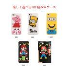 Cartoon Diamond Blocks DIY Case For iPhone iphone 7ケース DIYケース ストレス解消 面白い 積み木 スマホケース
