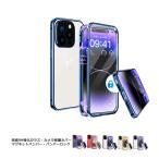 iFace mall ケース Huawei P9lite P9ライト ケースカバー アイフェスモールハードケースカバー耐衝撃おしゃれ 全11色