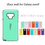 iFace mall ケース Samsung Galaxy note9 ケース ギャラクシー ノート9 ケース Galaxy ノート9 ケース ギャラクシーnote9 ケース