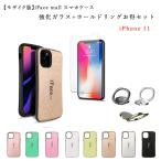【モザイク版】iFace mall ケース 【強化ガラス+ホールドリング セット】 iPhone11 ケース iPhone 11 ケース iPhone11ケース iPhone11 カバー アイフォン11