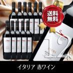 ショッピングイタリア イタリア 赤ワイン ピポリ アリアニコ デル ヴルトゥーレ 12本セット
