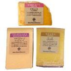 赤ワインに合う チーズ 詰め合わせ ワイン おつまみ ミモレット6週間熟成 パルミジャーノ レッジャーノ ゴーダチーズ18ヶ月