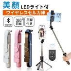 ����̵�� �������� BlueTooth ����ߥ˥����⼫������ �����դ� ¿��ǽ��⥳�� �ǥ����� ���ޥ� iPhoneX XS Max XR iPhone8 iPhone8Plus iPhone7 6 Plus Andr