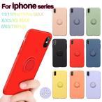 Yahoo!ACCELUMINAお取り寄せ商品 ネコポス送料無料 iPhone11 Pro Max 背面ケース シリコン バンカーリング付き 滑らかな手触り iphoneケース iPhone6/6s iPhone6plus iPhone7/8 i