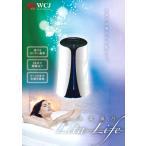 送料無料 代引き不可 水素風呂 水素水生成器 家庭用水素風呂マシン  水素風呂 リタライフ(RITA LIFE)