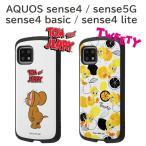 AQUOS sense 4 / 5G ケース トムとジェリー トゥイーティー [ sense5G / AQUOSsense4 lite ・ basic 兼用 ] 耐衝撃 ストラップホール付き トムジェリ ルーニー