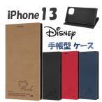 iPhone 13 ケース ディズニー キャラクター 手帳型 耐衝撃 レザー ストラップ ホール 付き