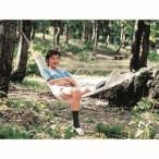 ハンモック (小) (AP01003/M-7688)( ハンモック サマーベット キャンプ バーベキュー ピクニック ベット ) (キャプテンスタッグ)(QBH33)